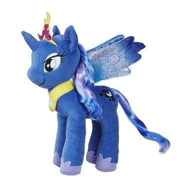 My Little Pony My Little Pony Saçlı Prenses Pony Peluş Renkli